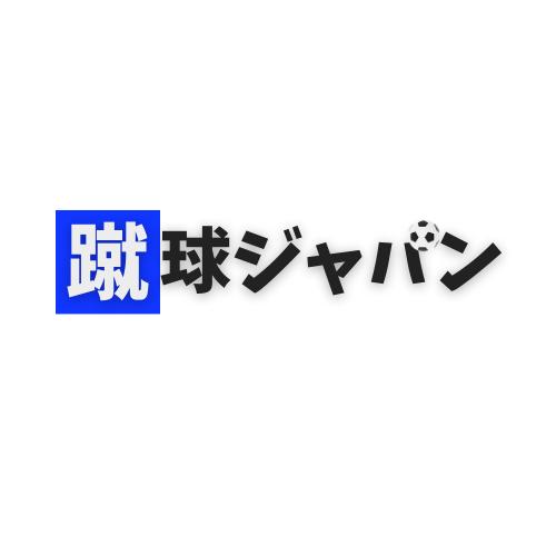 蹴球ジャパン